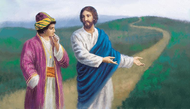 Евангельское повествование о богатом юноше