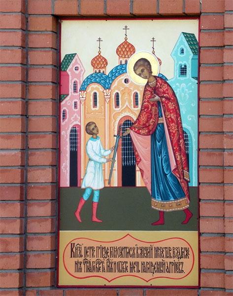 Князь Петр обретает в Крестовоздвиженском монастыре Агриков меч