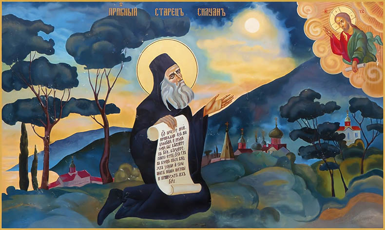 Преподобный старец Силуан
