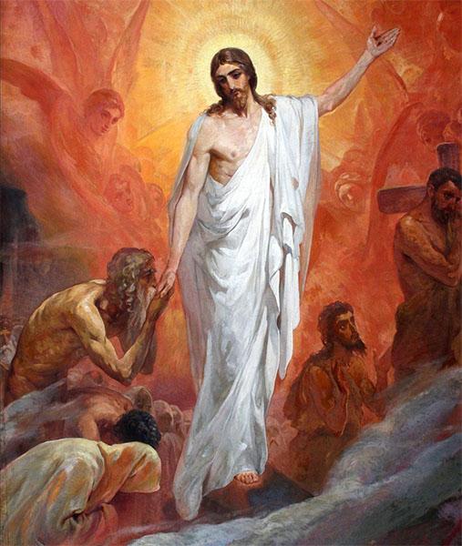 Сошествие Христа во ад