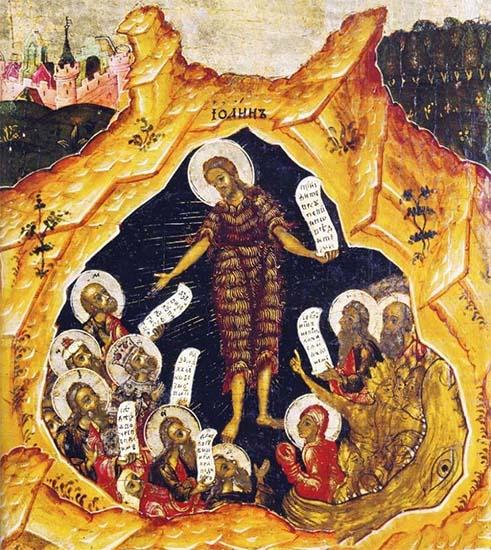 Сошествие во ад Иоанна Крестителя