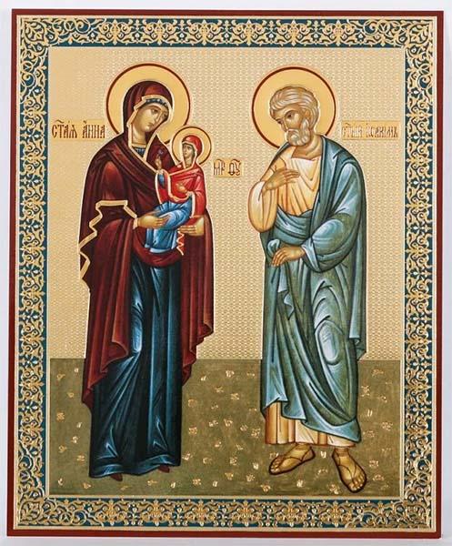 Святой праведный Иоаким и праведная Анна