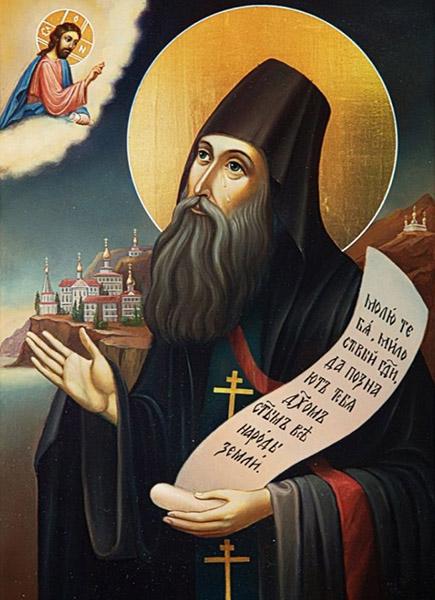 Святой преподобный Силуан Афонский
