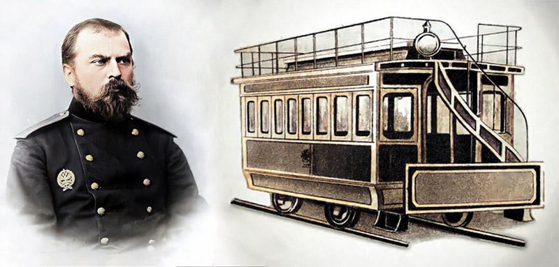 Трамвай Пироцкого