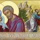 В день празднования Иоакиму и Анне