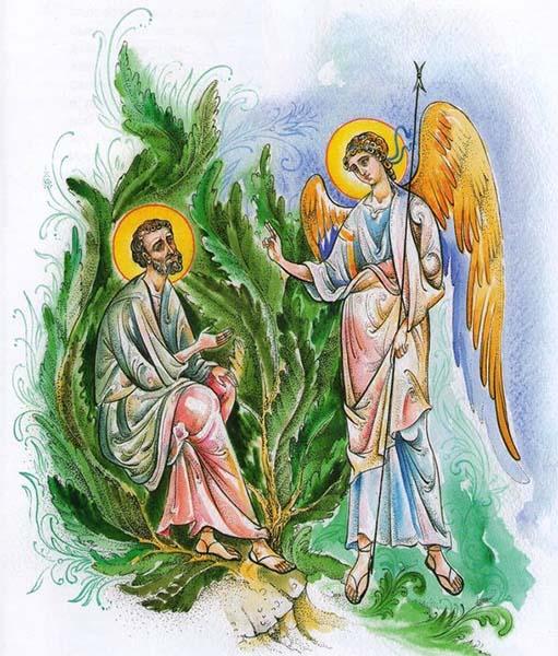 Явление Ангела св. Иоакиму
