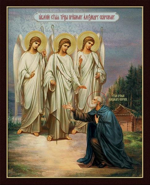 Явление Святой Троицы преподобному Александру Свирскому