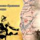 23 октября в истории. Орловско-Брянская операция