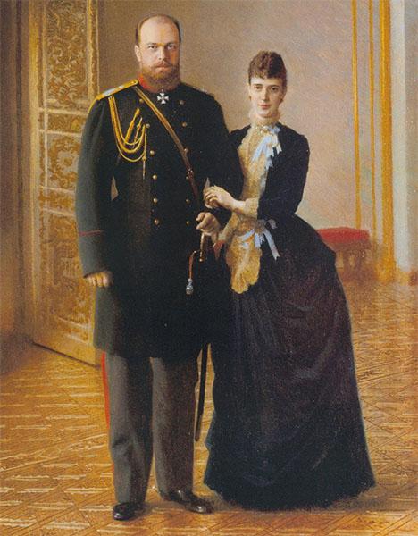 Александр III и Мария Федоровна
