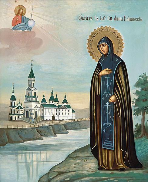 Благоверная Анна Кашинская