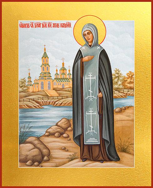 Благоверная княгиня Анна Кашинская, Тверская схимонахиня
