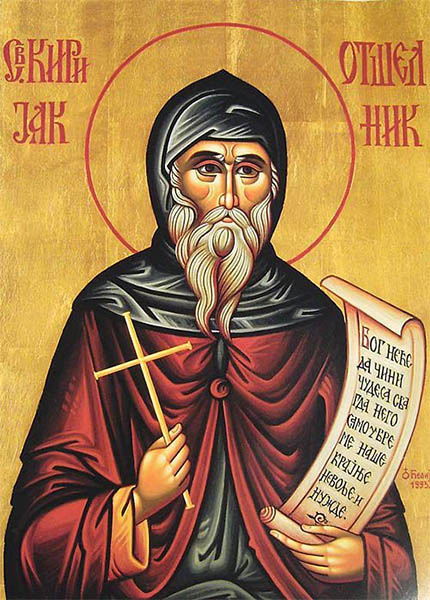 Преподобный Кириак Палестинский, отшельник