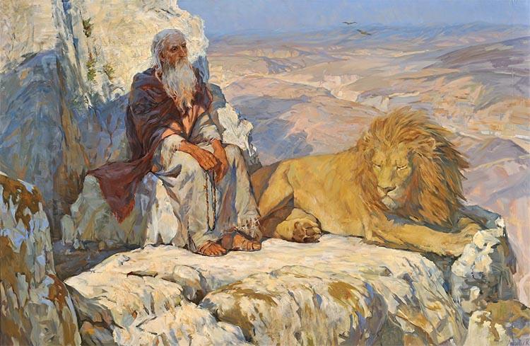 Старец и лев