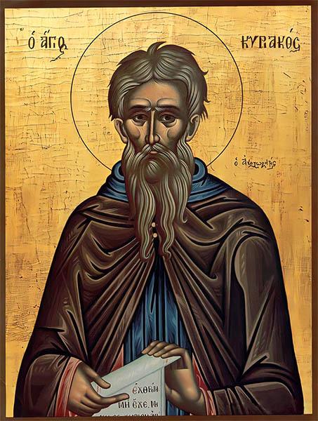 Святой преподобный Кириак