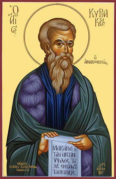 Святой преподобный Кириак Отшельник