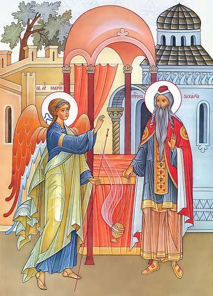 Явление архангела Гавриила Захарии